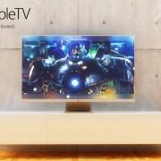 """Įvertinkite: gražus """"Apple"""" televizoriaus konceptas (fotogalerija)"""