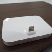 """""""iPhone Lightning Dock"""" stovas: apžvalga"""
