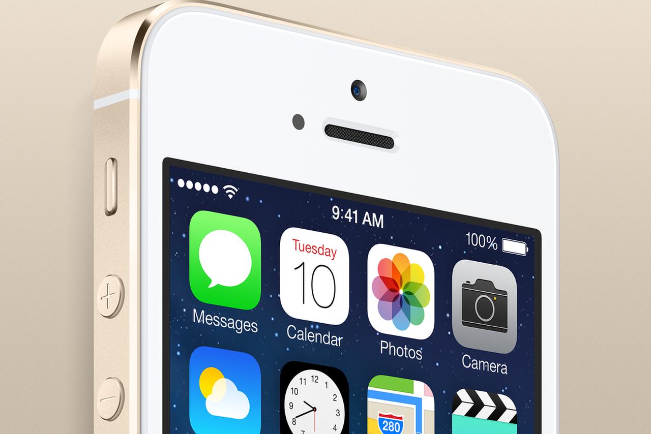 """Gandai: """"Apple"""" išleis atnaujintą """"iPhone"""" su 4 colių įstrižainės ekranu"""